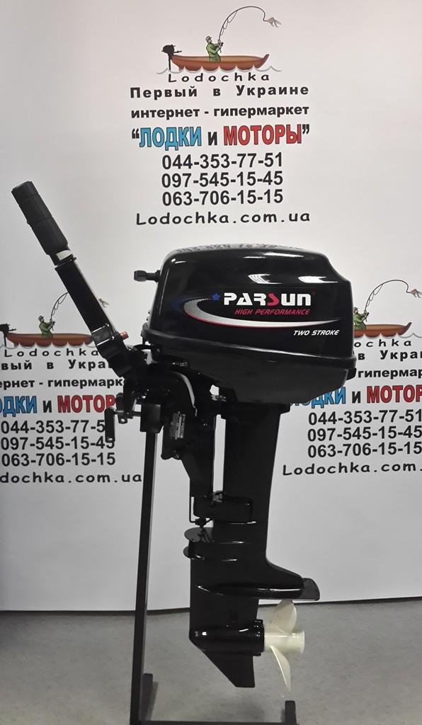 лодочные моторы на москве цены парсун