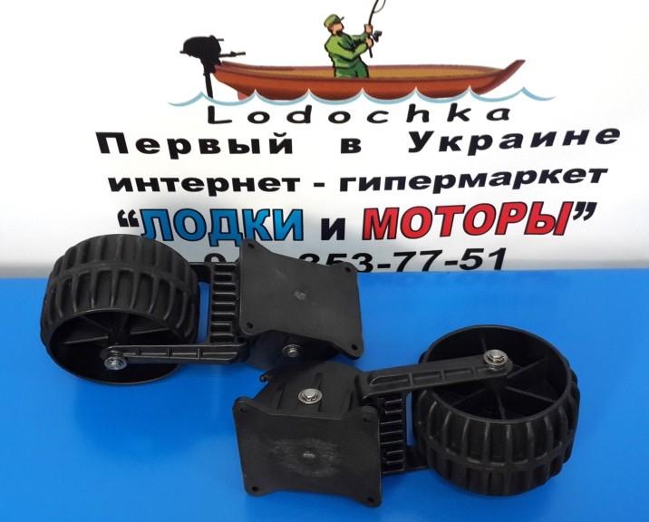 лодочные моторы транцевые колеса на лодку