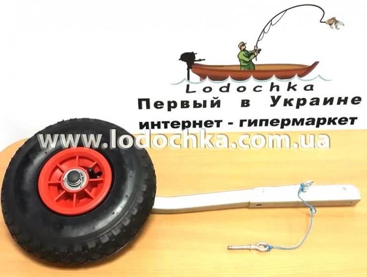 колеса транцевые для лодок пвх в интернет магазине