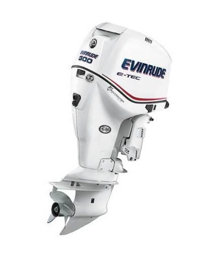лодочные моторы эвинруд от производителя